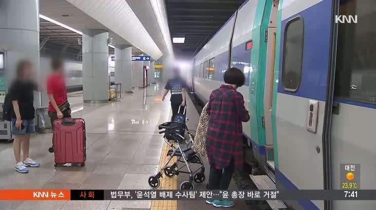 철도 승무원, 추석연휴동안 파업