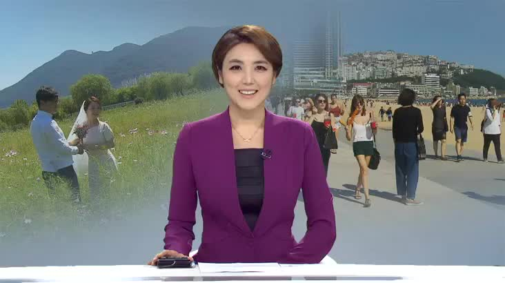 (09/14 방영) 뉴스아이
