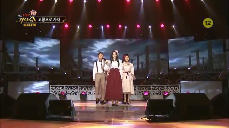 (09/14 방영) 전국 TOP10 가요쇼