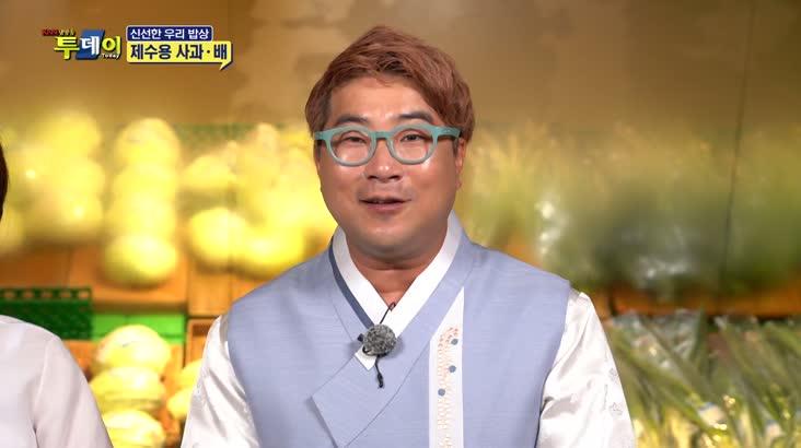 (09/11 방영) 신선한 우리밥상 – 제수용 사과.배