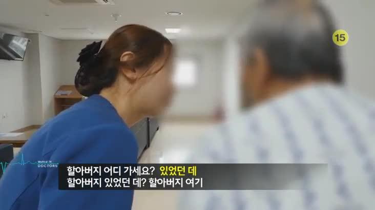 (09/16 방영) 메디컬 24시 닥터스 2부 – 당신의 머리는 안녕하십니까?