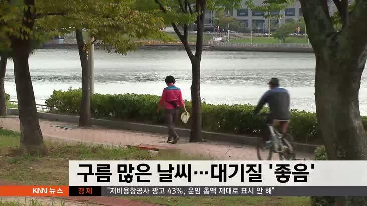 뉴스와 생활경제 날씨 9월18일(수)
