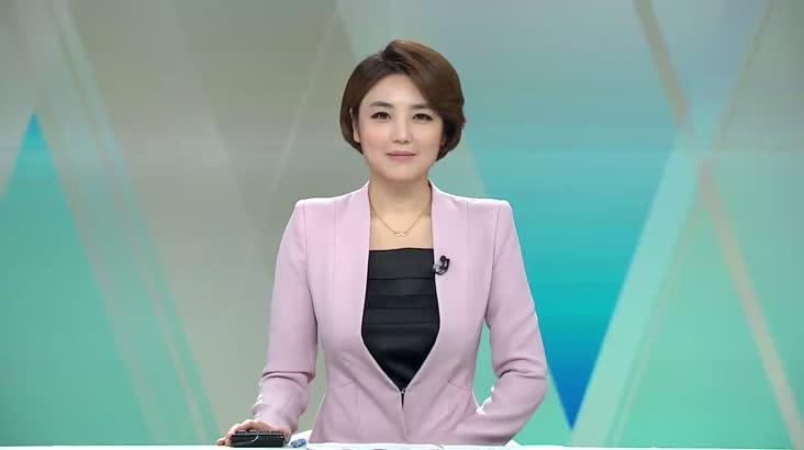 (09/18 방영) 뉴스와 생활경제
