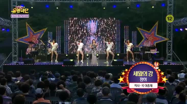 (09/12 방영) 쑈! TV유랑극단 – 쌀전업농 경남대회 편