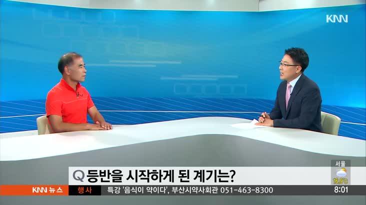 [인물포커스] 지리산 괴짜 산행가 김요섭