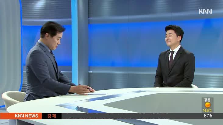 [인물포커스] 권성주 연세대학교 Gateway to Korea 책임강사