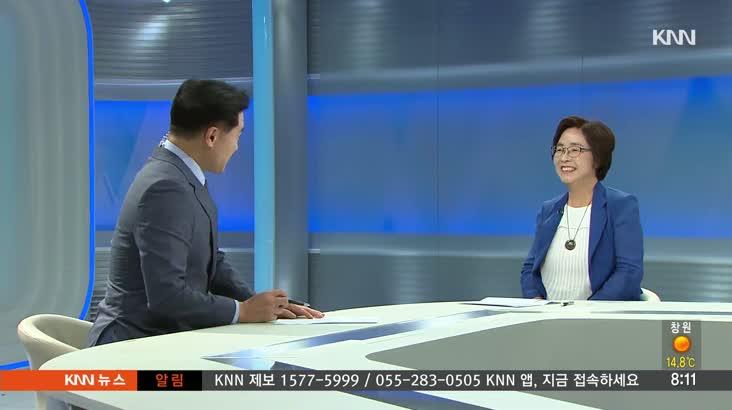 [인물포커스] 박영미 부산인재평생교육진흥원장