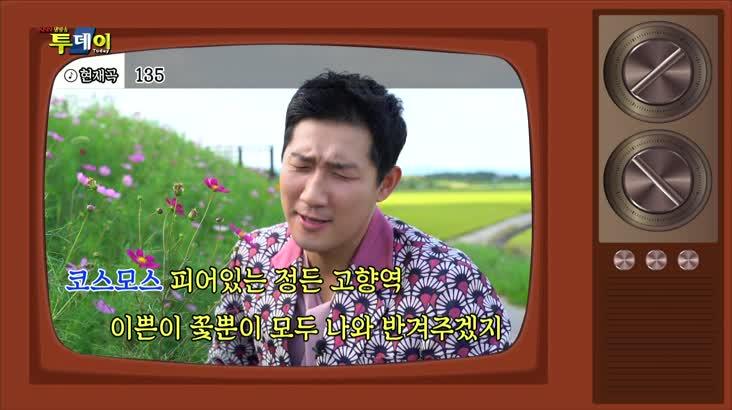 (09/24 방영) 나상도의 신바람 S.O.S – 창원 무점마을