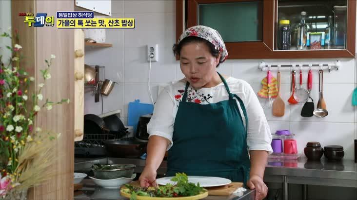 (09/24 방영) 허식당 가을의 톡 쏘는 맛, 산초밥상