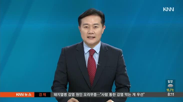 [인물포커스]박진옥 부산시 교통국장