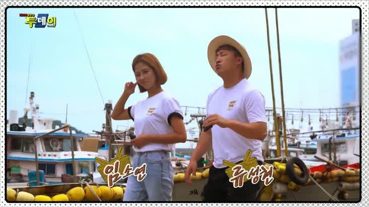 (09/25 방영) 으랏차차 장터 시즌 11 – 부산 다대씨파크 1편