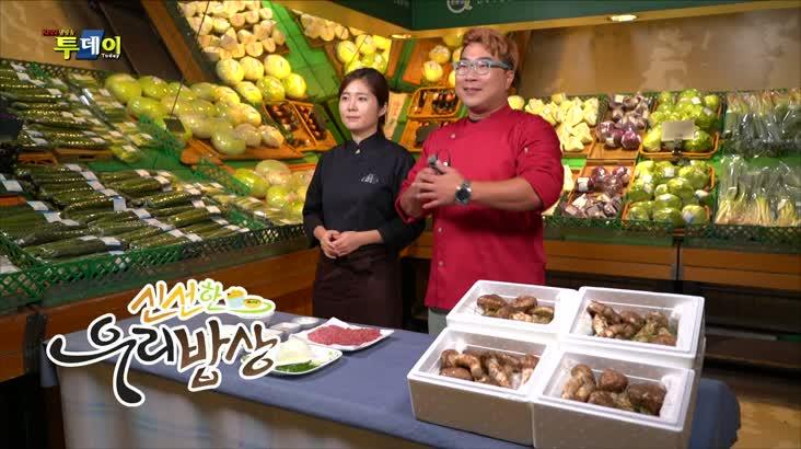 (09/26 방영) 신선한 우리밥상-송이버섯
