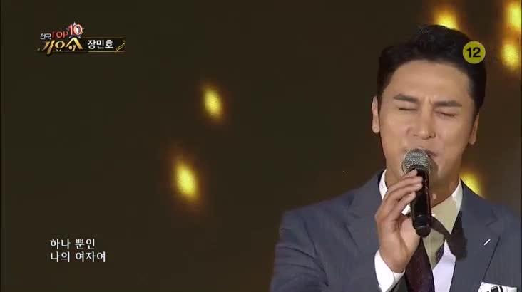 (09/28 방영) 전국 TOP10 가요쇼