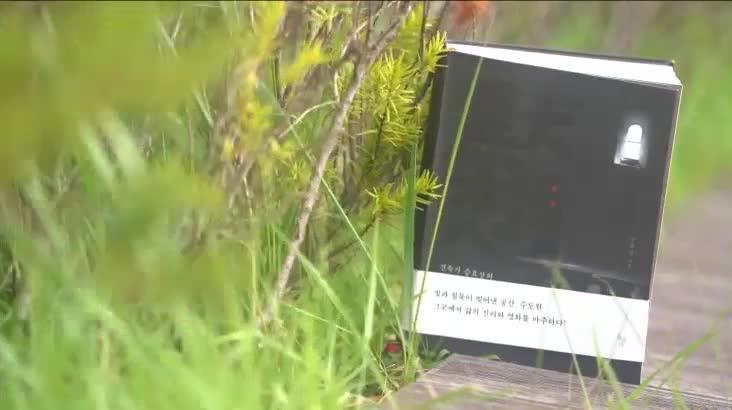 (09/29 방영) 묵상 (승효상 / 건축가)