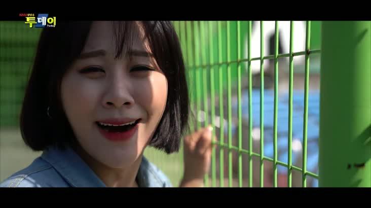 (09/27 방영) 고독한 여행가 – 가을을 닮은 여행지, 김해