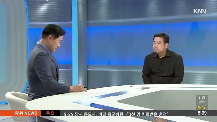[인물포커스] 서상호 2019바다미술제 전시감독