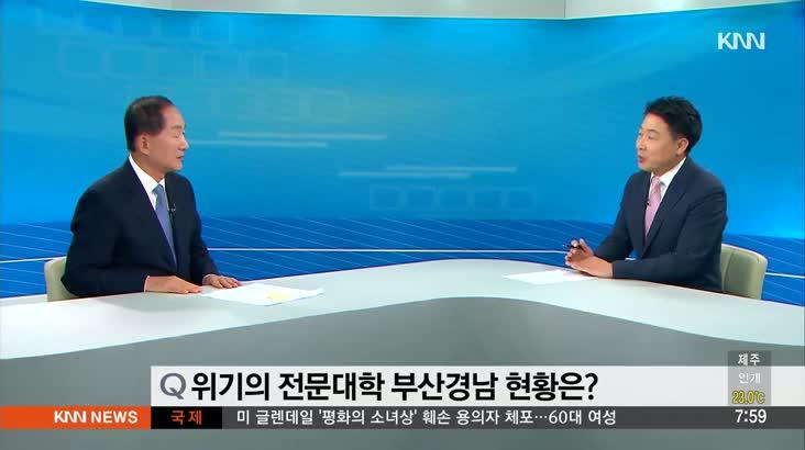 인물포커스 -이기우 한국전문대학교육협의회장(9/30 월)