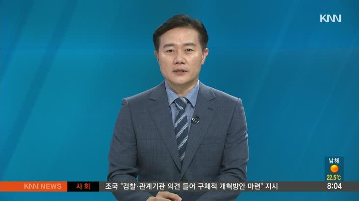 [인물포커스]최완현 국립수산과학원장/10월 3일 모닝용