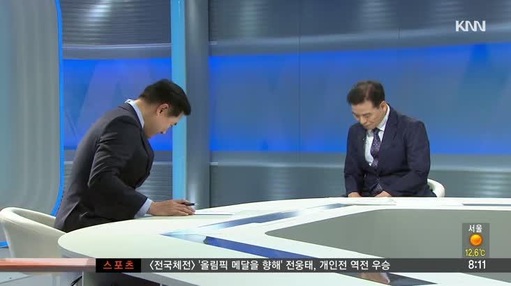 [인물포커스]도덕희 코마린 컨퍼런스 조직운영위원장