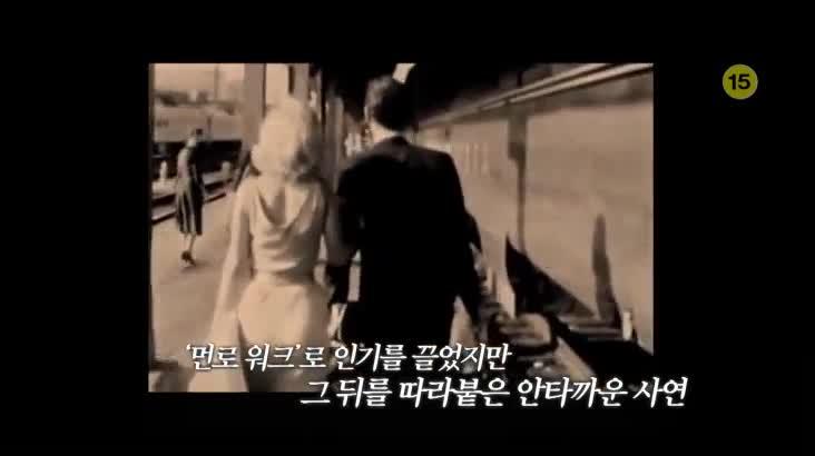 (10/07 방영) 메디컬 24시 닥터스 – 신체의 균형, 뒷모습에 답이 있다
