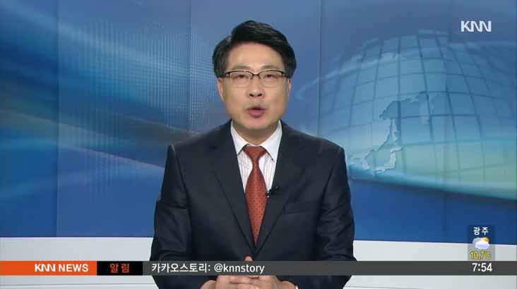 [경남도정] 김경수지사의 '부산 메가시티' 구상