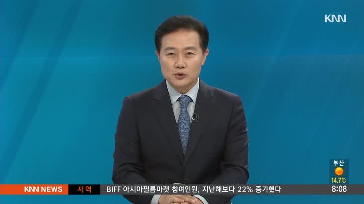 [인물포커스] 제대욱 부산갈맷길국제걷기추진위원장