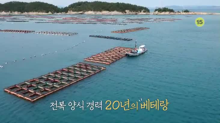 (10/08 방영) 섬마을할매 – 유쾌한 여장부의 청산별곡 1부
