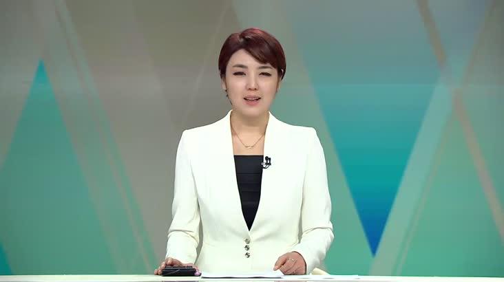 (10/11 방영) 뉴스와 생활경제