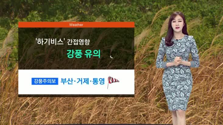 모닝와이드 날씨2 10월12일(토)