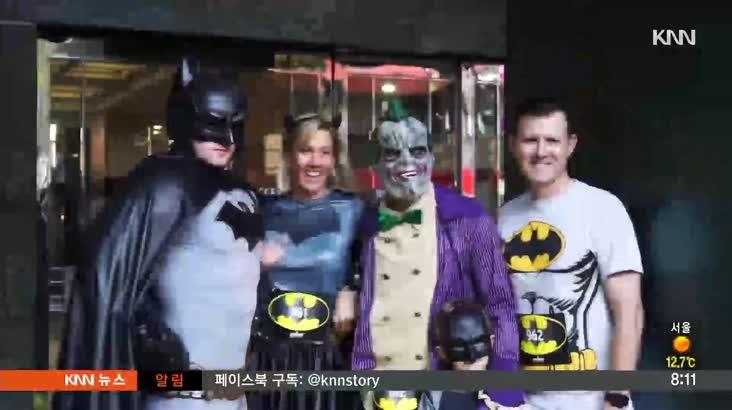 [핫이슈클릭]- 화제의 영상, 배트맨 80주년