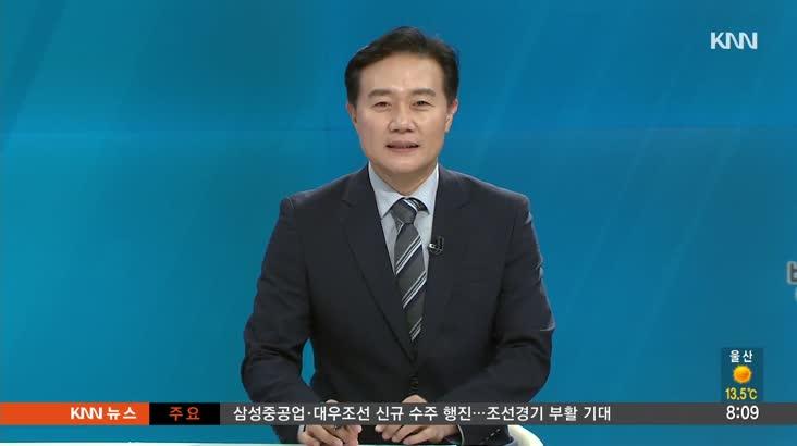 [인물포커스] 고삼석 방송통신위원회 상임위원