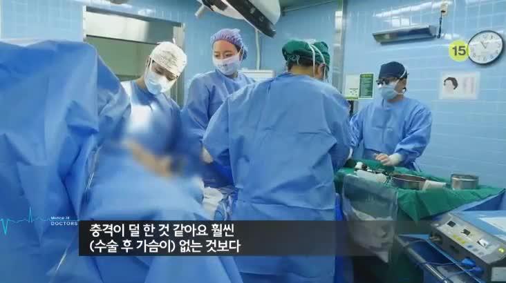 (10/14 방영) 메디컬 24시 닥터스 1부