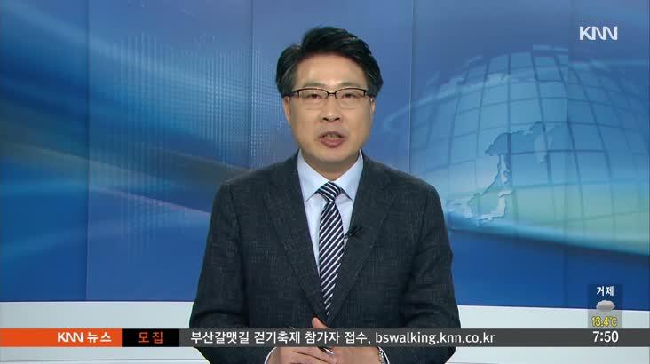 [경남도정]-김경수 피고인 심문 준비에 심혈