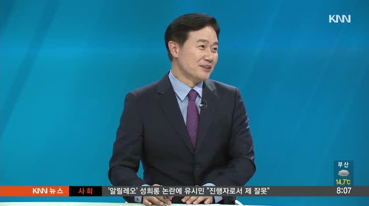 [인물포커스]이도영 신용보증기금 부산경남본부장