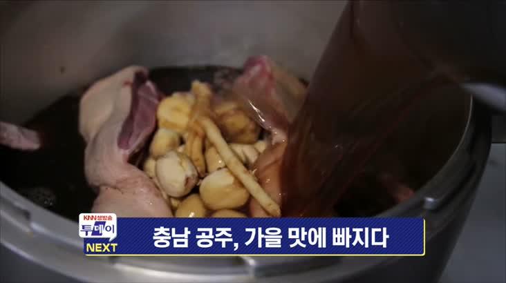 (10/16 방영) KNN 생방송 투데이