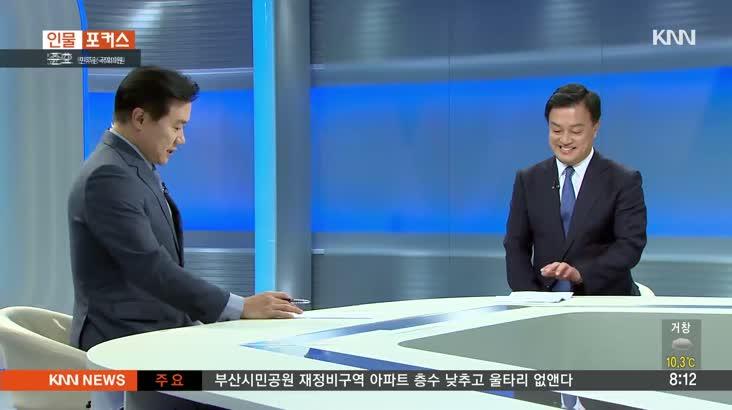 [인물포커스] 윤준호 국회의원