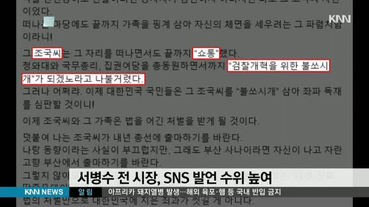 한국당 물갈이 개혁 무산되나(리)