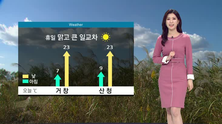 뉴스아이 날씨 10월19일(토)
