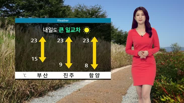 뉴스아이 날씨 10월20일(일)