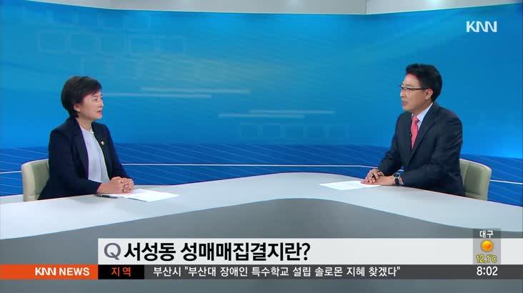[인물포커스] 김경영 경남도의원