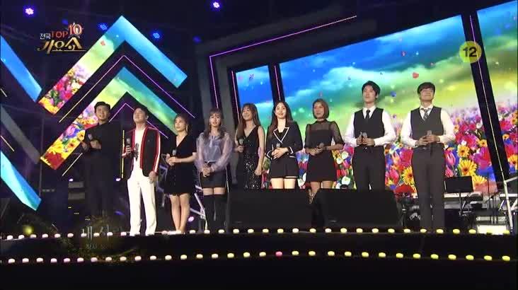 (10/19 방영) 전국 TOP10 가요쇼