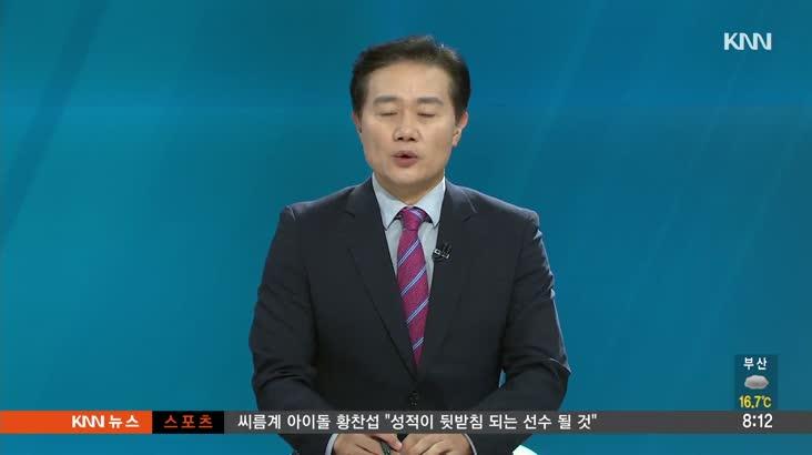 [인물포커스] 김범준 거제정책연구소 소장