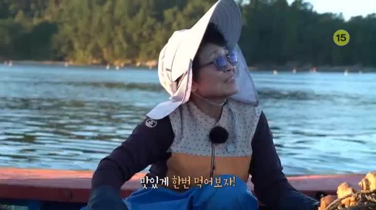 (10/22 방영) 섬마을할매 – 귀여운 여인, 그녀의 사랑일기 1부