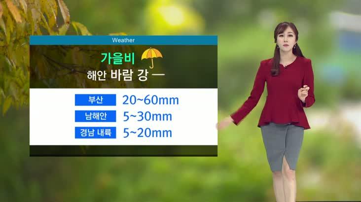뉴스아이 날씨 10월23일(수)