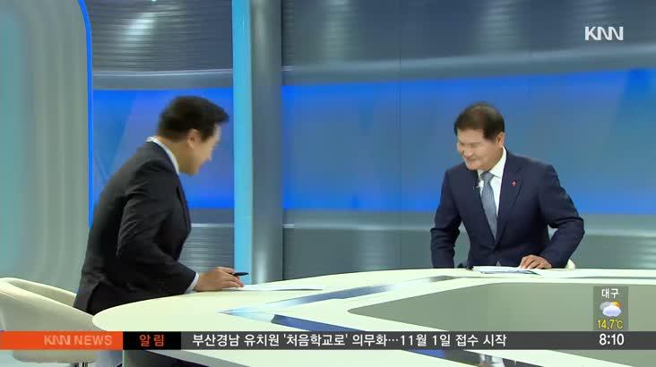 [인물포커스] 최형욱 부산시 동구청장