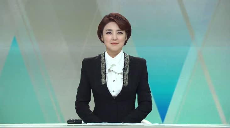(10/24 방영) 뉴스와 생활경제