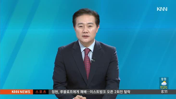 [인물포커스] 오성근 2030부산월드엑스포 집행위원장