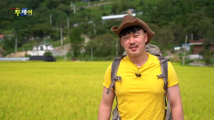 (10/24 방영) 이창훈의 초보캠핑 – 캠핑의 계절,가을