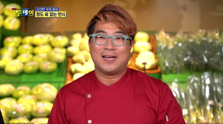 (10/24 방영) 신선한 우리밥상 – 청도 씨 없는 반시