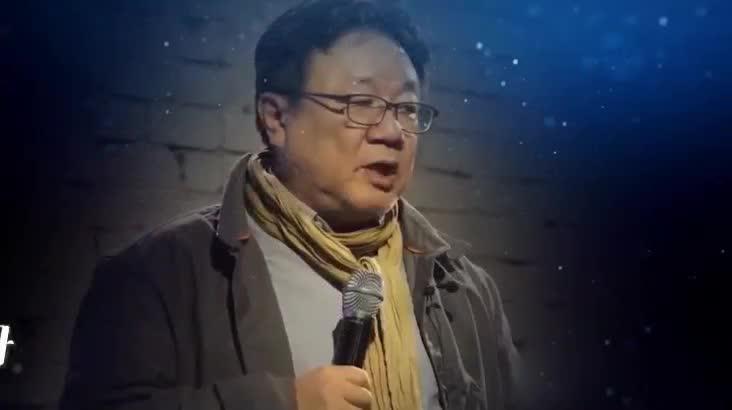 (10/27 방영) 최강1교시 – 음양오행의 인생론 (강헌 / 명리학자)